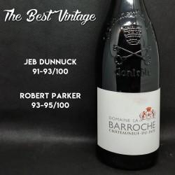 Barroche Signature 2017 - vin rouge